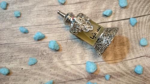 arabisches_parfum